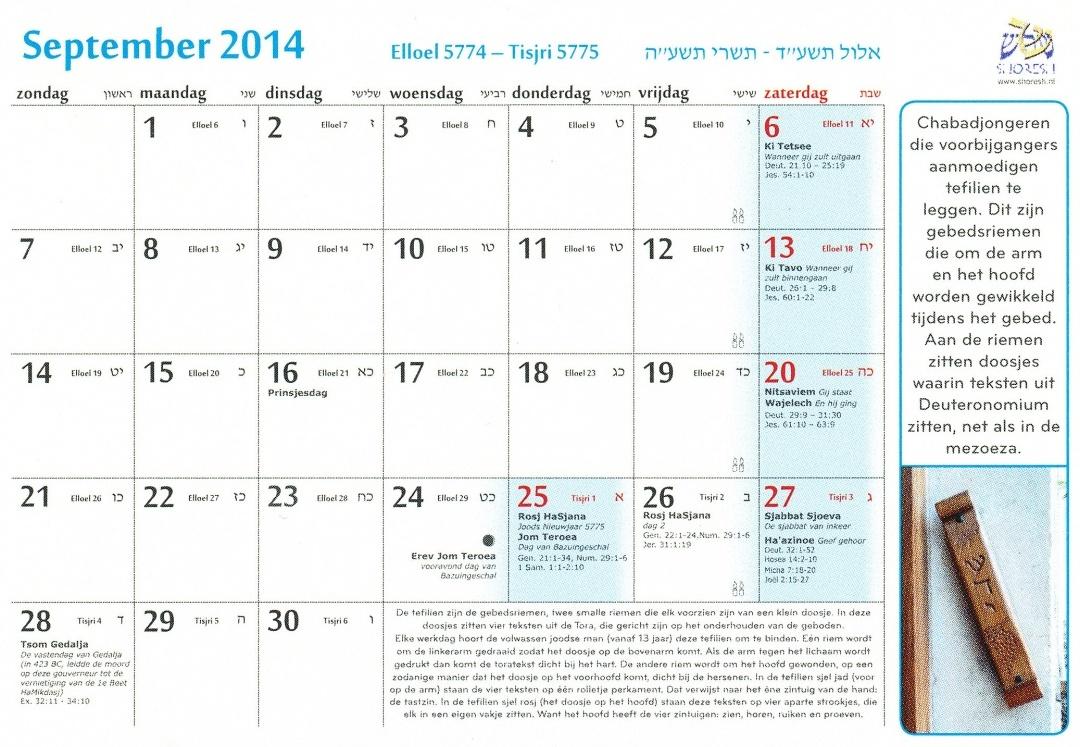 Vergadering van gelovigen  Links Israel in het nieuws